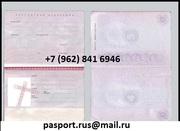 документы России