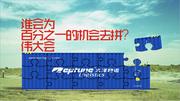 Сборные контейнерные перевозки по жд из Китая в Ташкент Узбекистана